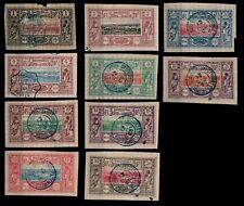 SOMALIS : Timbres Non Dentelés, Neufs * = Cote 156 € / Lot COLONIES France