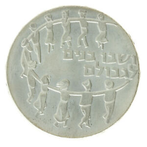 Israel - Silver 5 Lirot Coin - 'Ingathering of the Exiles' - 1959 - XF