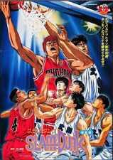 SLAM DUNK SURAMU DANKU Japanese B2 movie poster 1993 ANIME BASKETBALL NM