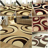 SMALL LARGE MODERN GEOMETRIC QUALITY RAPELLO FLEUR CLEARANCE SALE RED BROWN RUGS