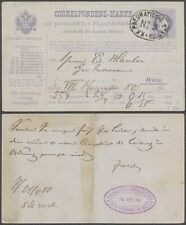 Austria 1880 - Pneumatic Postal stationery D70