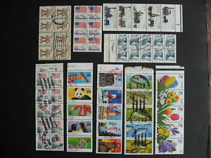 USA 9 used complete booklet panes, but mixed condition, see pictures