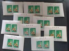 "KOREA - sc.#881a  -10  SOUVENIR Sheets of 2 stamps ""Tiger& Candles"" (1974)"