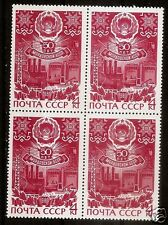 RUSSIA/USSR 1980 Stamp LOGO MORDAVIA MNH block OF 4 STAMPS