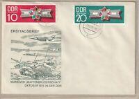 """Ersttagsbrief - Manöver """"Waffenbrüderschaft"""" Oktober 1970 in der DDR mit Marken"""