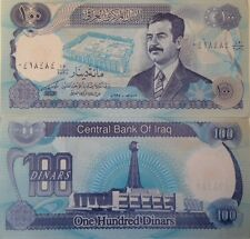 IRAQI IRAQ SADDAM 1994 100 DINAR UNC NOTE P-84 CLOCK BUY FROM A USA SELLER !!!!