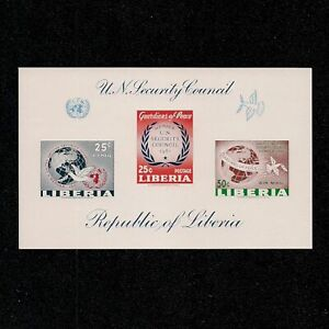LIBERIA: small 1961 UN SECURITY COUNCIL souvenir sheet -- MNH --