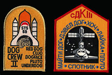 NASA DOG CREW - II + (STEALTH) DOG CREW III SHUTTLE STS-69 AND STS-88 PATCH SET