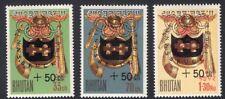 Bhutan B1-3 B2 B3 Olympics Semi-Postal Mint NH 1964