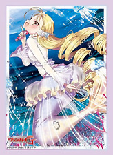 Vanguard Citron High Society Card Game Character Mini Sleeves Collection Vol.289