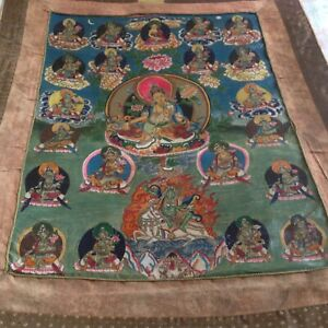Antique Vintage Indian, Tibetan, Thangka  Hand Painted Scroll / Deity Painting.