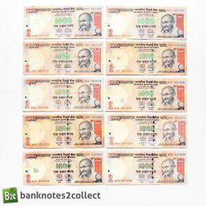 INDIA: 10 x 1,000 Indian Rupee Banknotes.