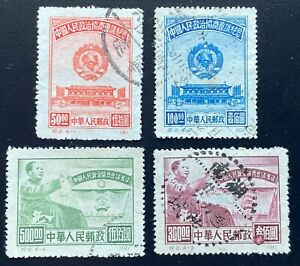 China C2 Conference set of 4, original used