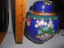 Old Cloisonne Jar With Lid