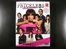 Japanese Drama Priceless DVD English Subtitle Kimura Takuya