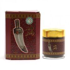 bakhoor/bakhour incense alkhanjar 50 gms banafa for oud بخور الخنجر بانافع للعود