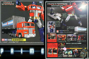 Takara Transformers Masterpiece, MP-10 Convoy Optimus Prime Ver 2.0