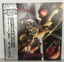 Motorhead, Bomber (Japan 1st press LP) with OBI and insert WBS-81289 NM-/NM-