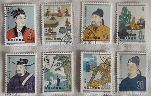 China Stamps Scientists Set Of 8 1962 CTO SG 2055-2062 Hinged Slight Damage