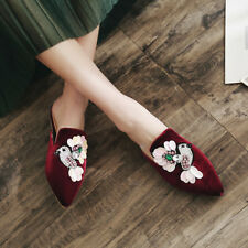 Pointed Embroidery Slippers - Red (HPG032656)