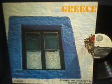 "Manos Hadjidakis ""Greece"" LP Greece Import PROMO"