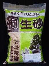 Bonsai - Kiryu 18 Liter - Substrat für Kiefern - Standardkörnung 3 - 6 mm #3