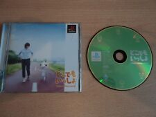 Doko Demo Issyo for Sony PlayStation 1 - NTSC-J Japan Import ps1 ps2