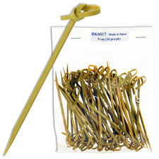 """Pack of 50 PCS. 3.5"""" (9cm) Noshikushi Bamboo Skewers Twisted Ends, Made in Japan"""