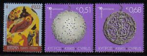 Cyprus Stamps SG 1233-35 2010 Christmas Greek Orthodox - MINT Low postage