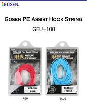 Gosen-Assist PE Line / Jigging Assist PE Line / Jigging Fishing Blue