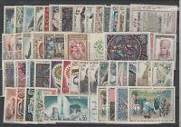 FRANCOBOLLI - 1963/65 FRANCIA LOTTO FRANCOBOLLI MNH E/1811