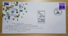 Hong Kong 1997 Singapore SingPex '97 Stamp Expo Souvenir FDC 香港参与新加坡'97邮展正式纪念封