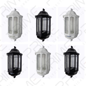 ASD Half Lantern Wall Light Standard, PIR or Photocell Sensor - Black / White