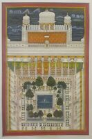 Hand Painted Udaipur Museum Catalogue painting Art Work Wadi Mahal India Finest