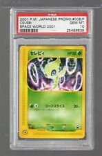 2001 Promo SPACE WORLD 006/P 251 CELEBI PSA 10 Japanese POKEMON (1 OF 4)