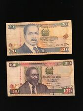 KENYA Paper Money collection Lot