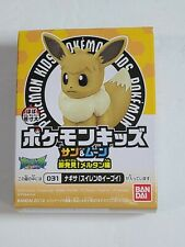 2019 MISB Pokemon Finger Puppet Sandy Nagisa Eevee Catch em All Nintendo Bandai