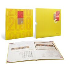 China 2018-1 2018-34 Album Whole Year Full Stamps set + Dog + Booklet 年册形象册
