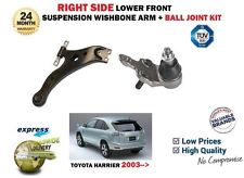 FOR TOYOTA HARRIER 2.4 3.0 2003-> RIGHT LOWER WISHBONE TRACK CONTROL ARM + JOINT