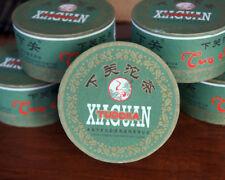Xiaguan Factory 2013 Yunnan Jia Grade Raw Brick Puer Tea 100g / Box