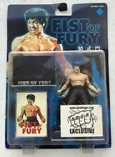 BRUCE LEE Fist Of Fury Martial Arts Figure New in the Package 1998
