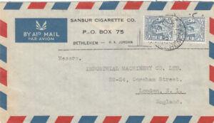 JORDAN PALESTINE 1952  COVER SENT FROM BETHLEHEM TO ENGLAND
