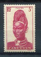CAMEROUN, 1939, timbre 163, FEMME de LAMIDO, N' GAOUNDERE, neuf**