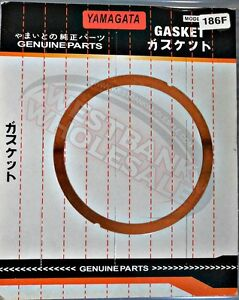 REPLACEMENT CYLINDER HEAD COPPER GASKET YANMAR L90 L100 AND 186F DIESEL ENGINES