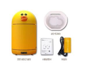 1ea Line Friends mini refrigerator cosmetic storage sterilization 31L 220V Korea