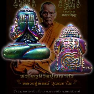RARE Genuine Buddha Phra Pid Ta LP PHAT Powerful Magic Holy Wealth Talisman Luck