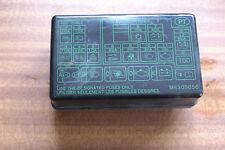 Mitsubishi L200 K74 98- 06 FUSE BOX COVER