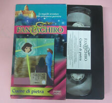 VHS film FANTAGHIRO' 8 cuore di pietra 2001 animazione FABBRI VIDEO (F91) no dvd