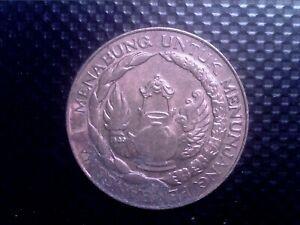 INDONESIA  10     RUPIAH    1974     JUL17F