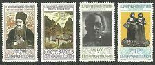 Briefmarken mit Kunst Thema aus Bulgarien
